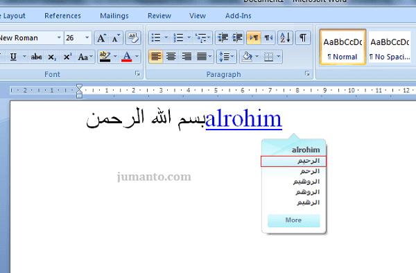 cara menulis arab di word dengan microsoft maren