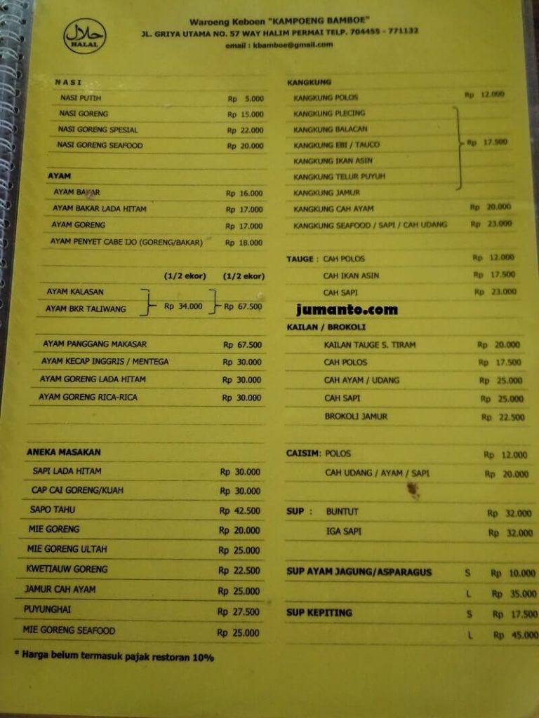 menu kampoeng bamboe lampung