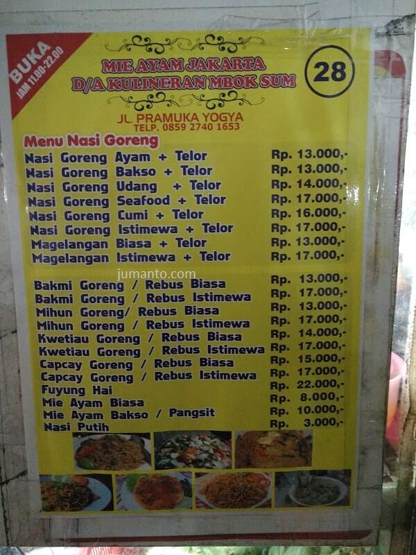 menu makanan kulineran mbok sum jogja dan harga