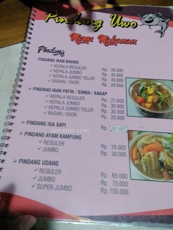 menu pindang uwo lampung