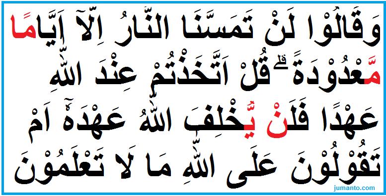 101 Contoh Idgham Bighunnah Dalam Al Quran Dan Suratnya Lengkap